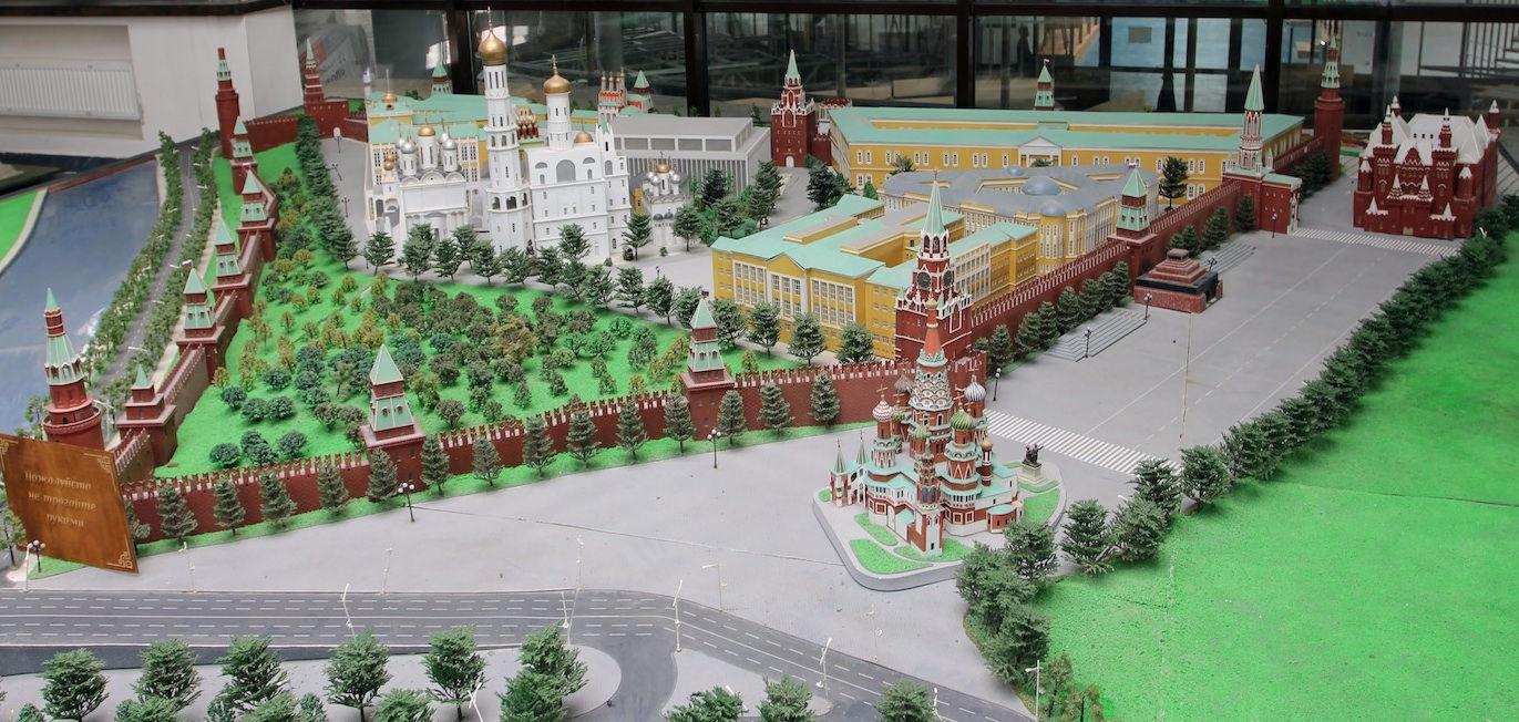 Макет Московского Кремля в Этномире