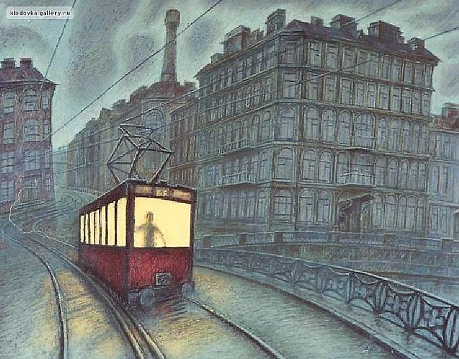 на общественном трамвае
