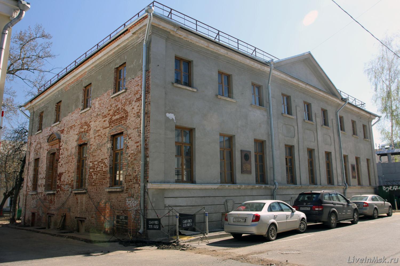 Дом Веневитинова, фото 2014 года