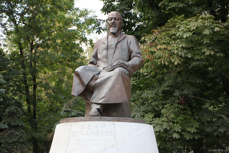 Памятник Абаю Кунанбаеву, фото 2015 года