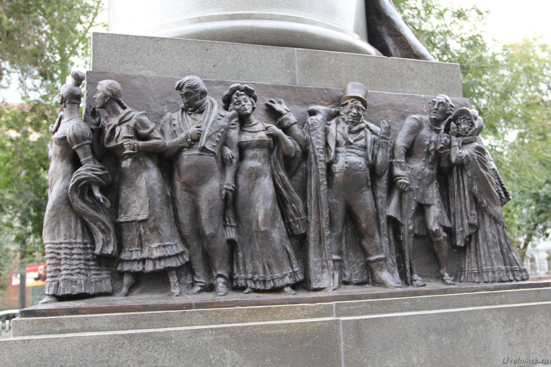 Памятник Грибоедову, фото 2014 года