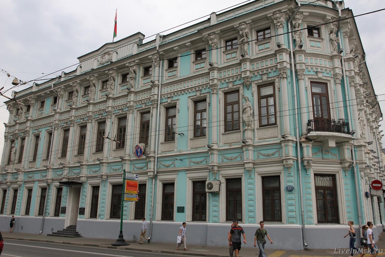 Посольство Республики Беларусь, фото 2014 года