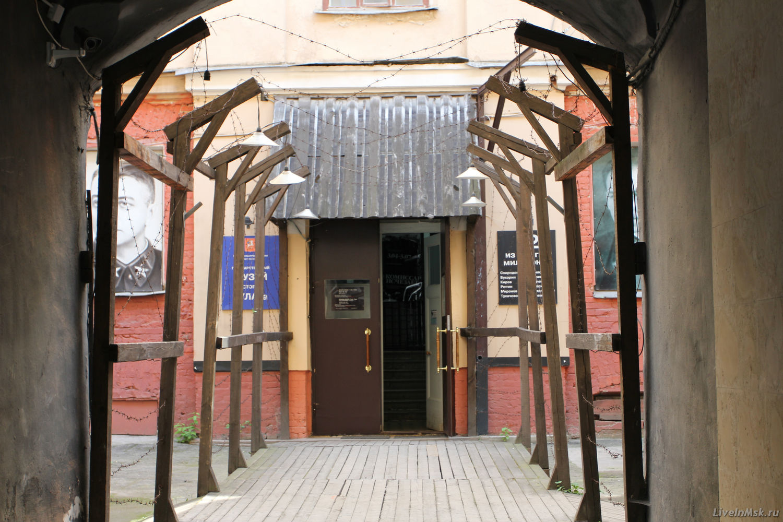 Музей ГУЛАГ, фото 2014 года