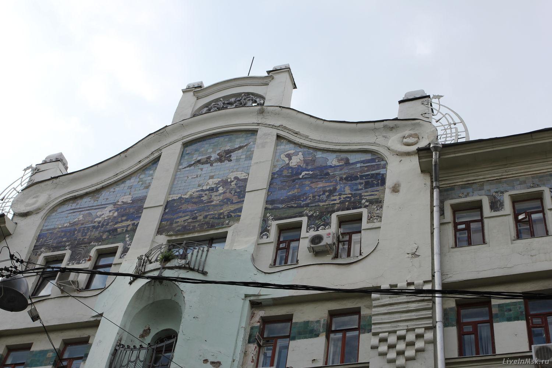 Доходный дом М.В. Сокол, фото 2014 года