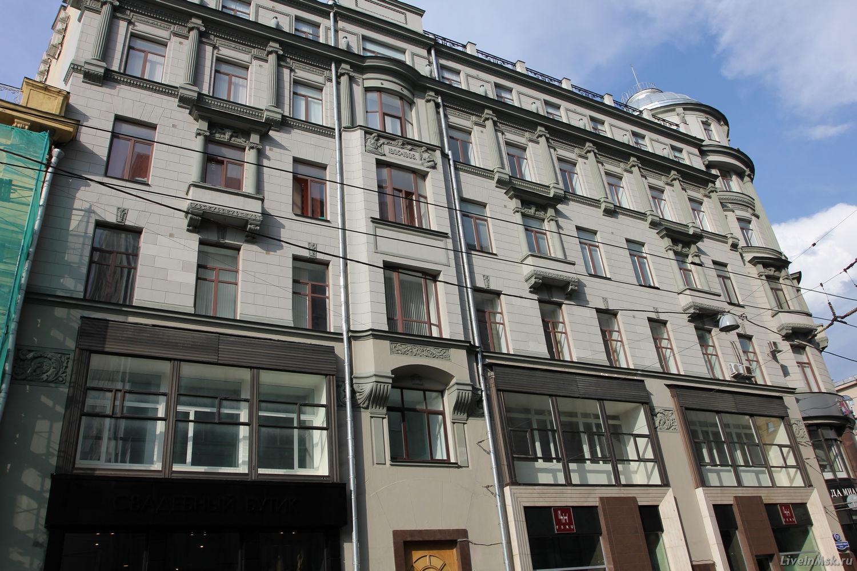 Дом 24 на месте усадьбы Салтыковой, фото 2014 года
