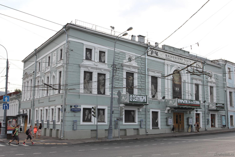 Здание ресторана «Эрмитаж», фото 2014 года