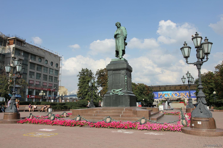 Памятник А.С. Пушкину, фото 2014 года