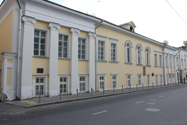 Дом Станиславского, фото 2015 года