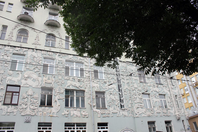 Доходный дом церкви Троицы на Грязех, фото 2015 года