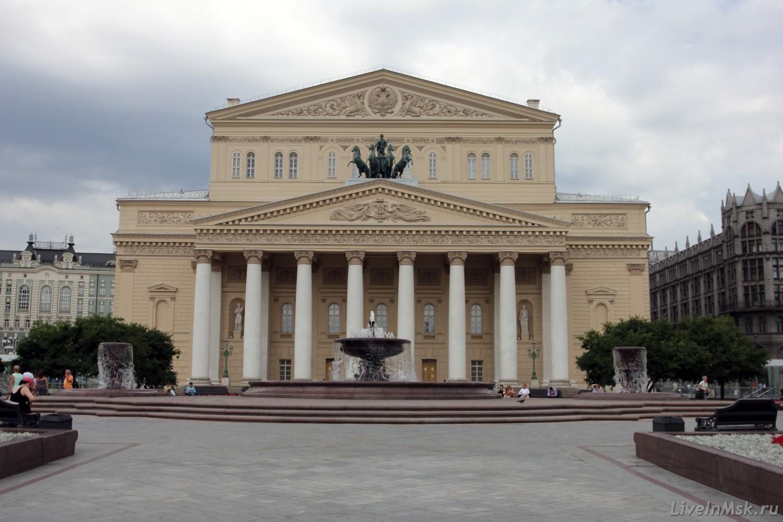 Большой театр, фото 2015 года