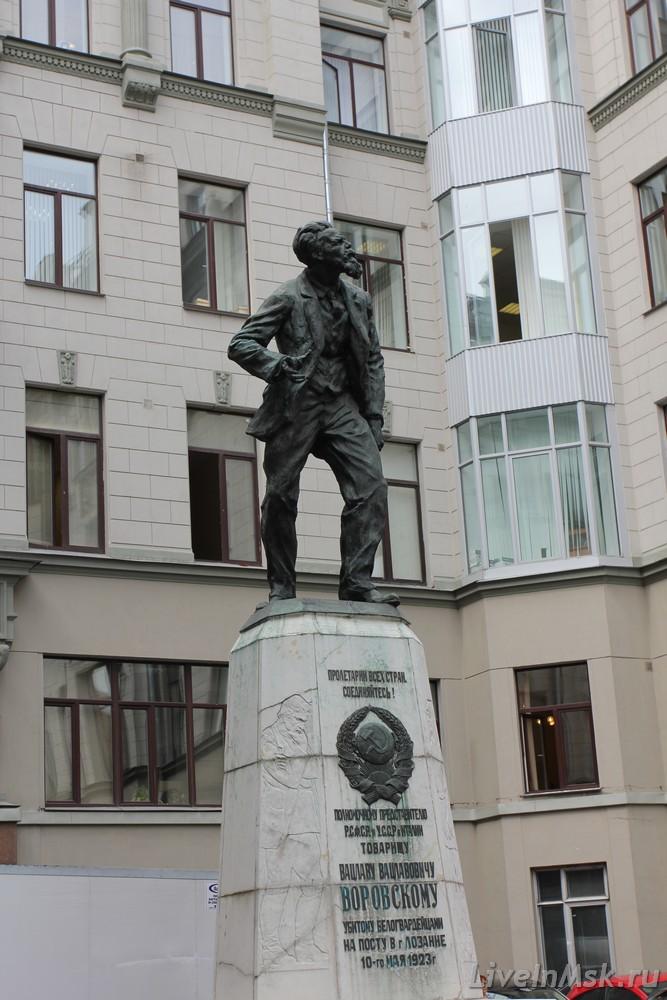 Памятник Воровскому, фото 2014 года