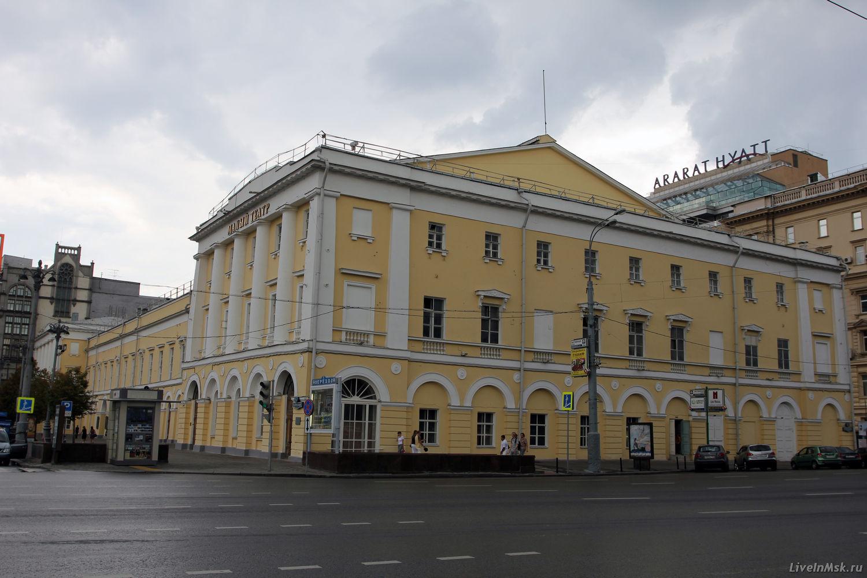 Малый театр, фото 2015 года