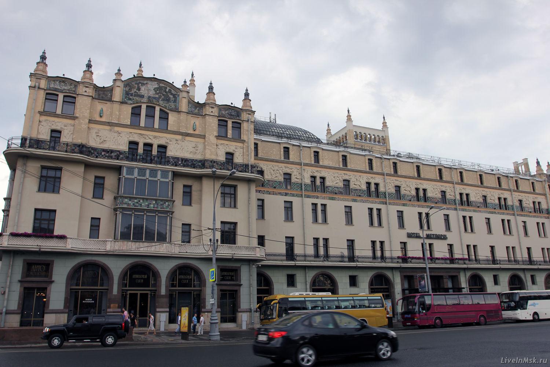 Гостиница «Метрополь», фото 2015