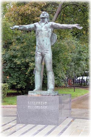 Памятник В.Высоцкому