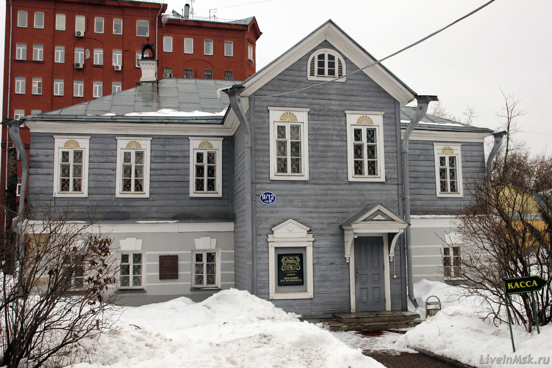 Дом-музей А.Н. Островского, фото 2014 года