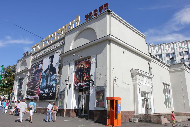 Кинотеатр «Художественный», фото 2015 года