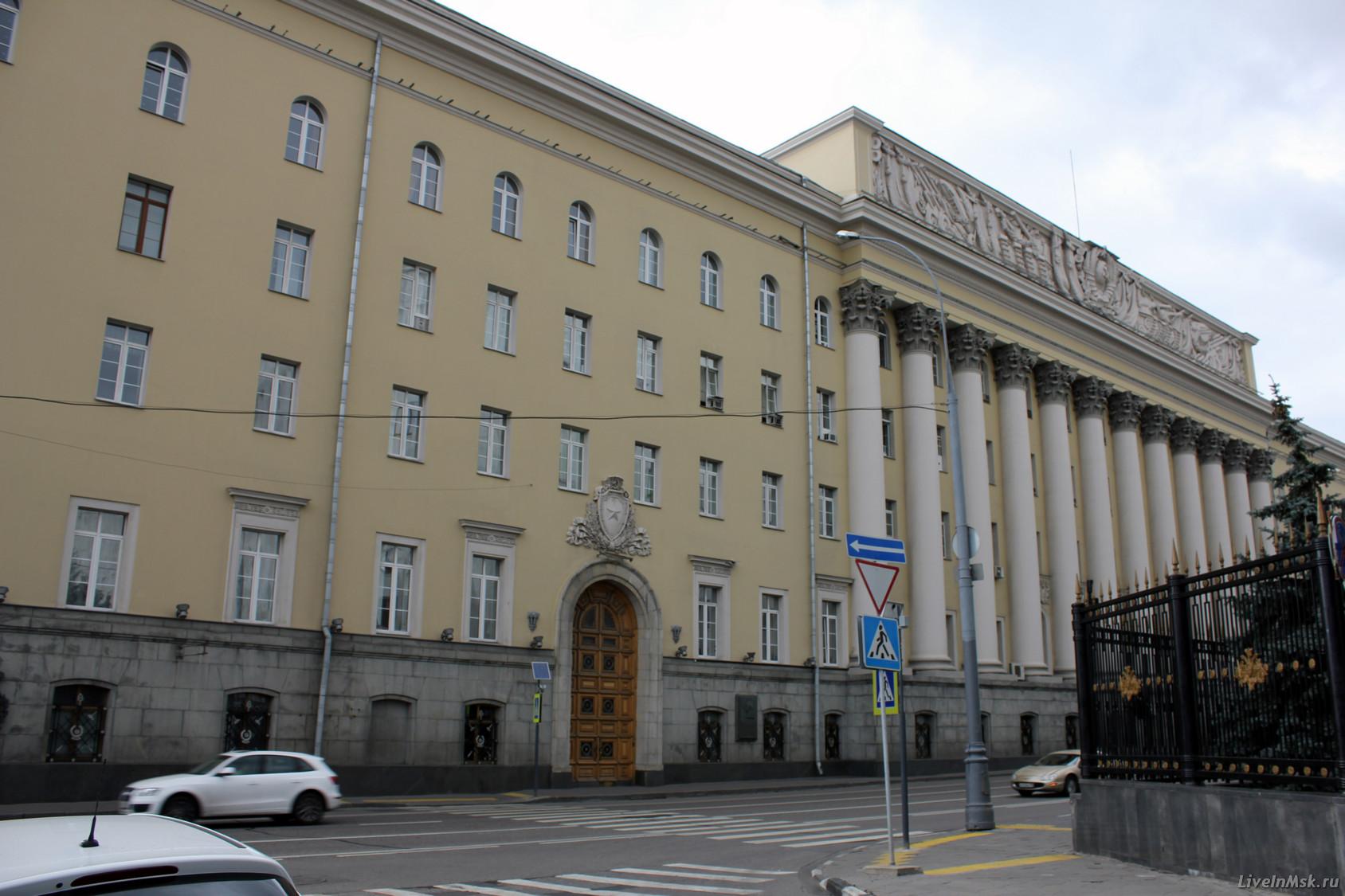 Министерство Обороны, фото 2014 года