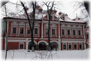 Палаты Юсуповых