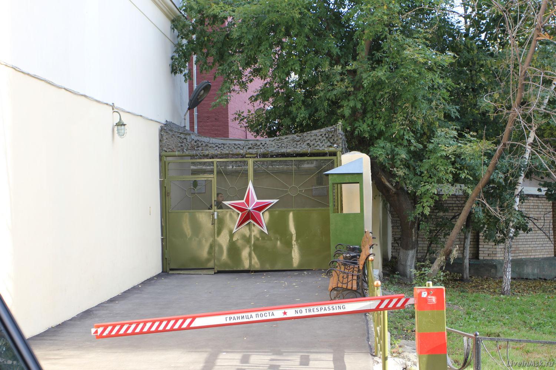 Музей холодной войны, фото 2017 года