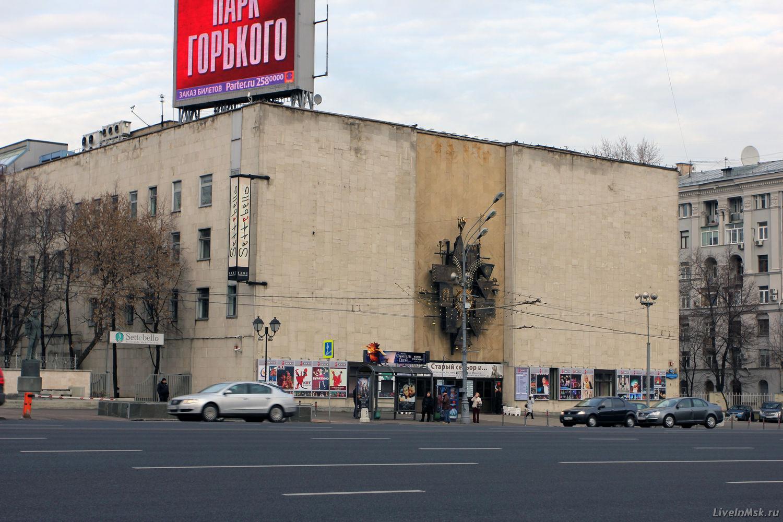 Центральный театр кукол им.Образцова, фото 2015 года