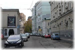 Воротниковский переулок