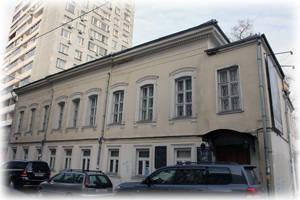 Дом Нащокина в Воротниковском переулке