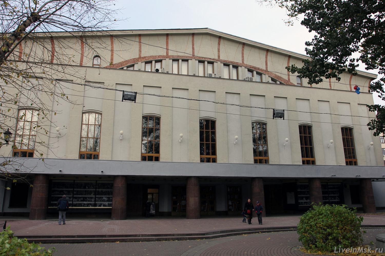 Театр имени Моссовета, фото 2017 года