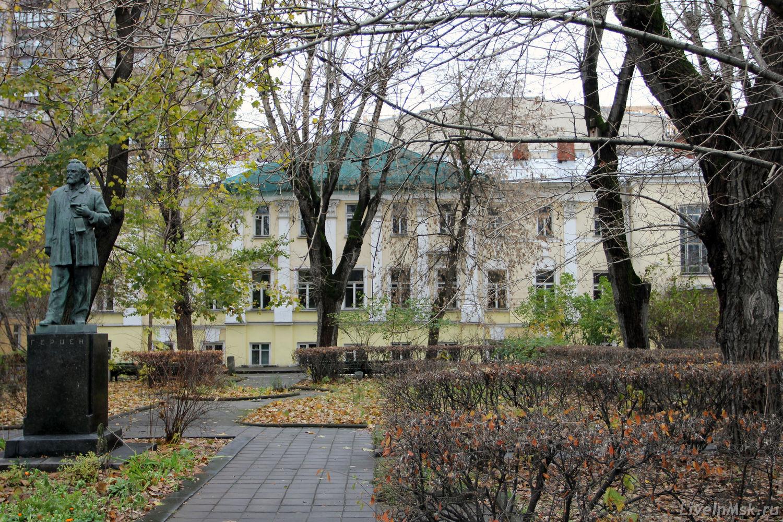 Дом Герцена, фото 2014 года
