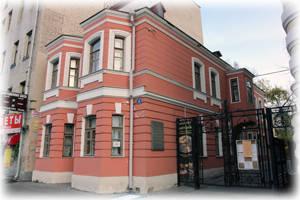 Дом-музей А.П.Чехова