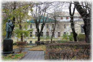 Дом Герцена