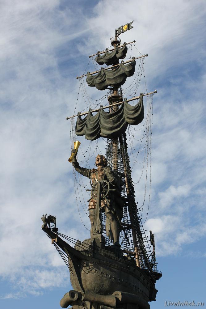 300 летие российского флота куплю монеты ссср стоимость каталог