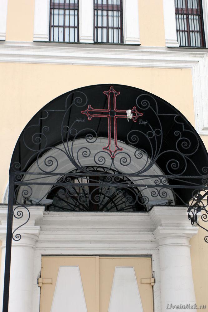 Церковь преподобного Марона Пустынника