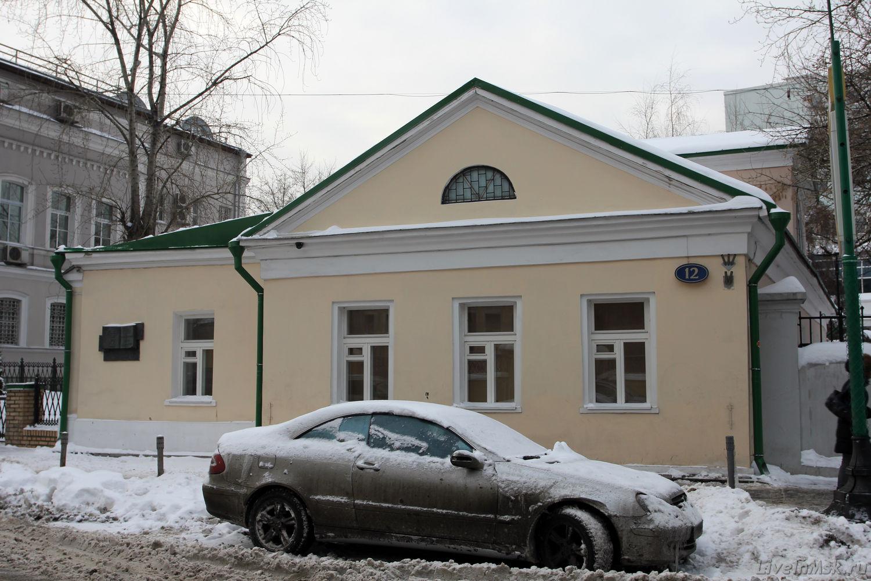 Толстовский центр, фото 2014 года