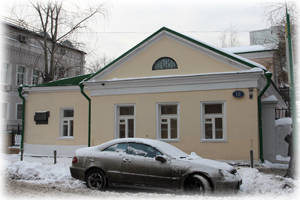 Толстовский центр