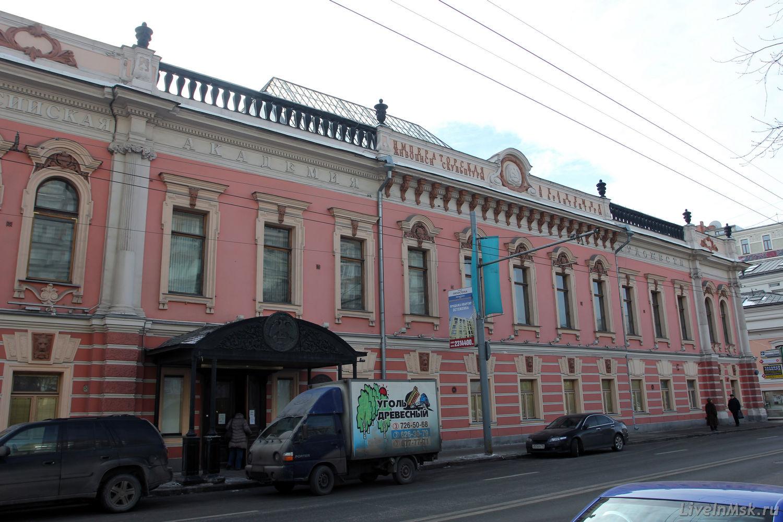 Академия художеств, фото 2015 года