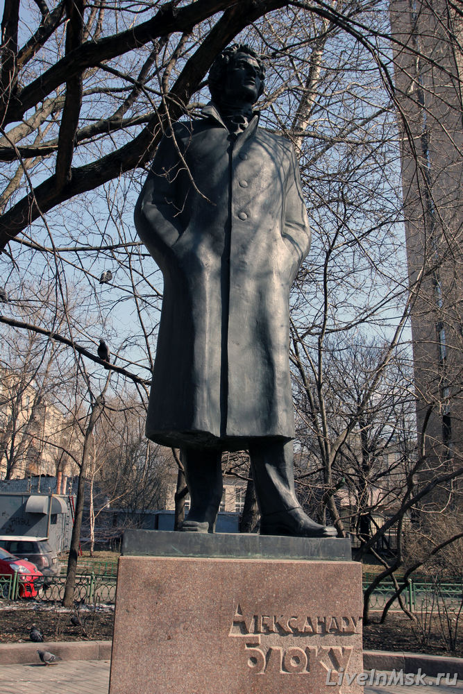 Памятники в москве 2015 года семейные памятники из гранита тверь