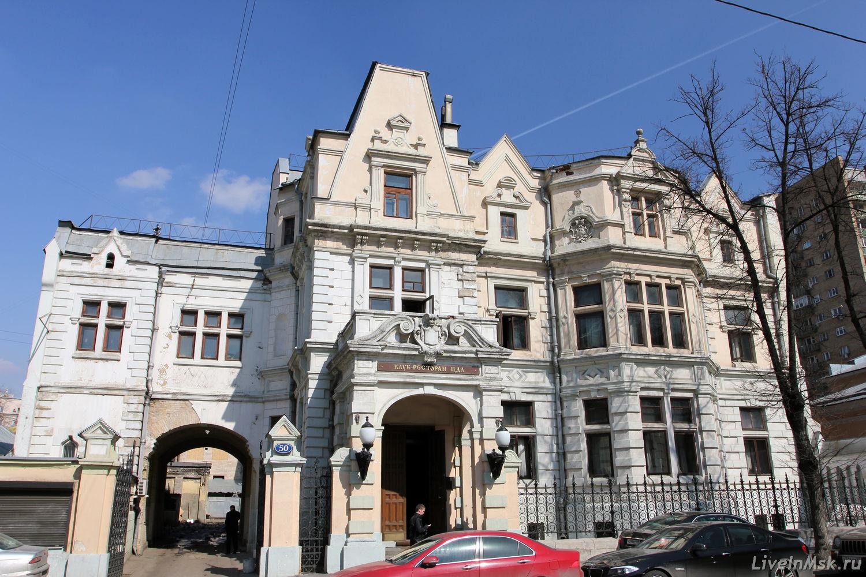 Центральный дом литераторов схема зала - 91