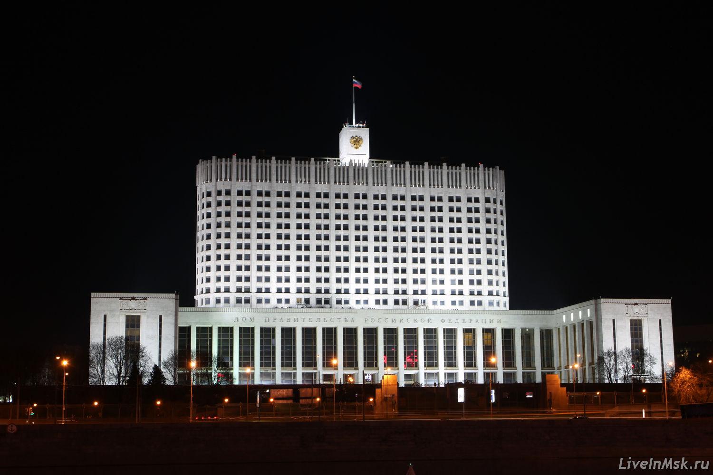 Белый Дом, фото 2013 года