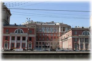 Щербатовский особняк