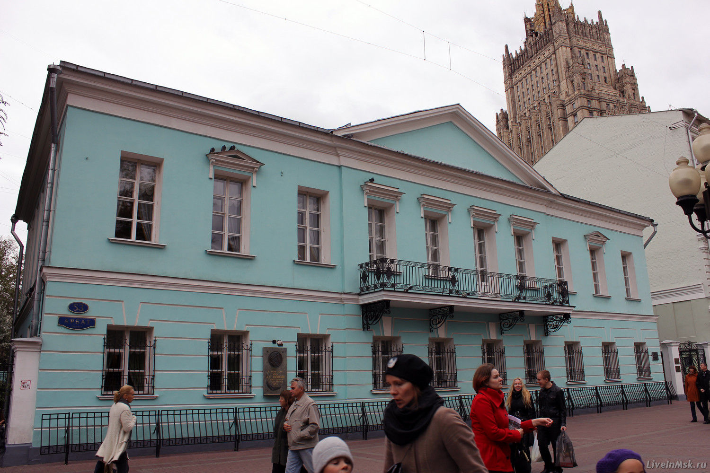 Мемориальная квартира Пушкина на Арбате, фото 2015 года
