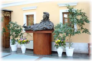 Литературный музей Пушкина