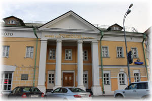 Музей «П.И.Чайковский и Москва»