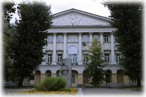 Дом П.Д.Еропкина