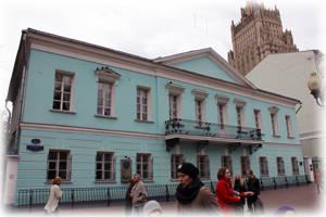 дом музей пушкина в москве