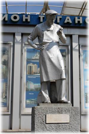 Памятник «Рационализатор»