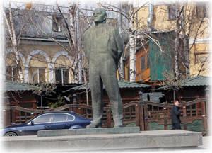 Памятник В.Ленину на Площади Ильича