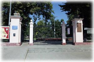 Детский парк Таганский