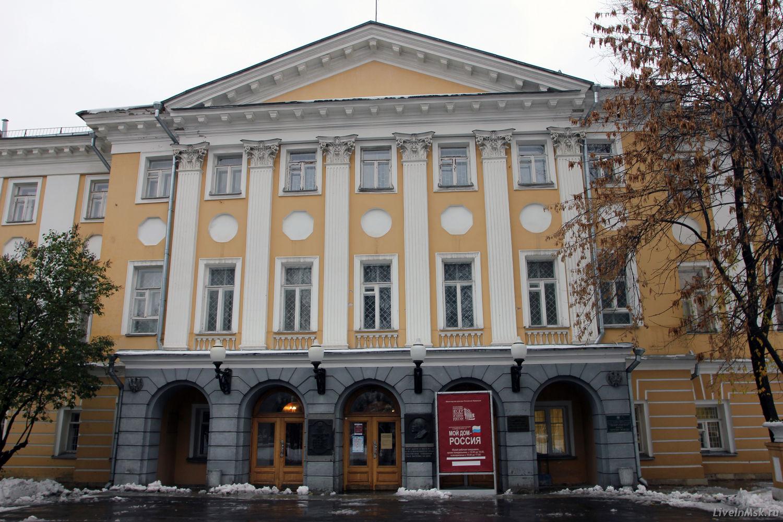Усадьба Остерман-Толстых, фото 2015 года