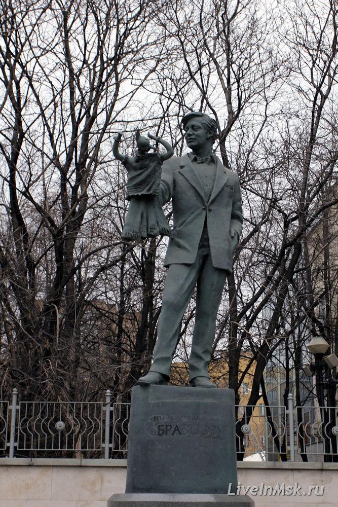 Памятник Образцову, фото 2015 года