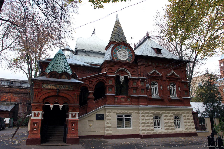 фото официальный сайт тимирязевский музей